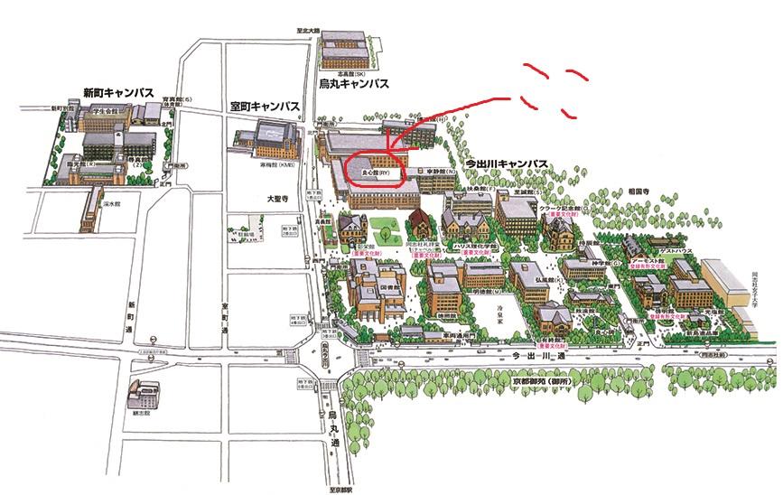 campusmap1_imadegawa.jpg