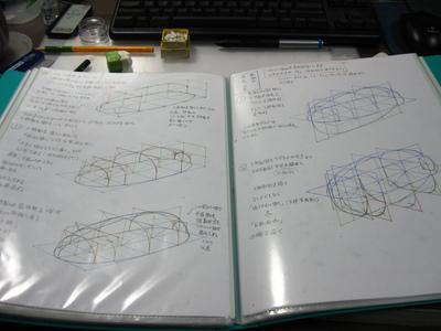 IMG_0386.jpg