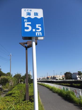 海抜約5.5m標識・藤沢市太平台2