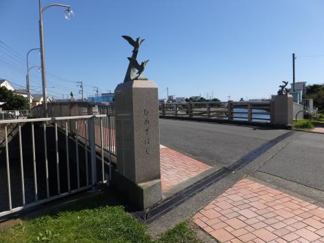 引地川・日の出橋