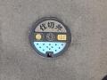 神奈川県営水道仕切弁マンホールフタ