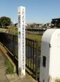 境川・根岸橋の河川管理標識