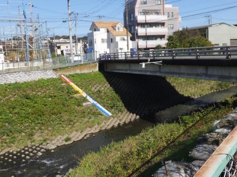 境川・高橋