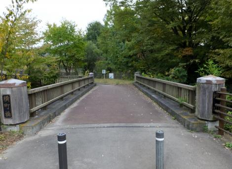 境川・横町橋