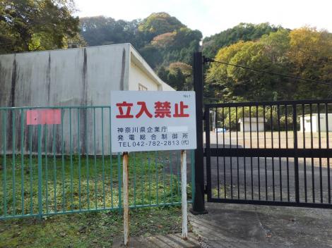 城山発電所・インクライン施設