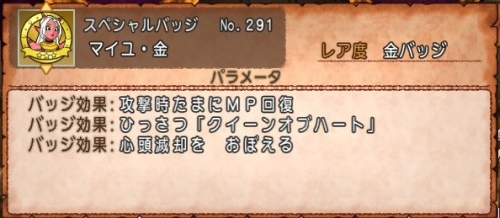2015-10-24_0-37-35_No-00.jpg