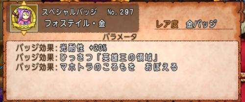 2015-10-24_0-37-56_No-00.jpg