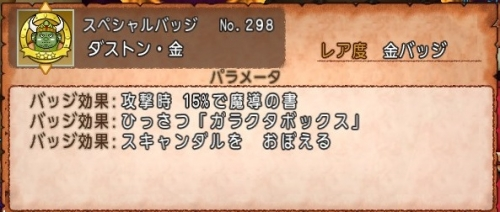 2015-10-24_0-37-59_No-00.jpg