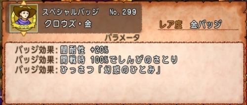 2015-10-24_0-38-1_No-00.jpg