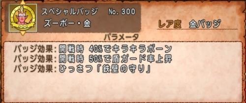 2015-10-24_0-38-5_No-00.jpg