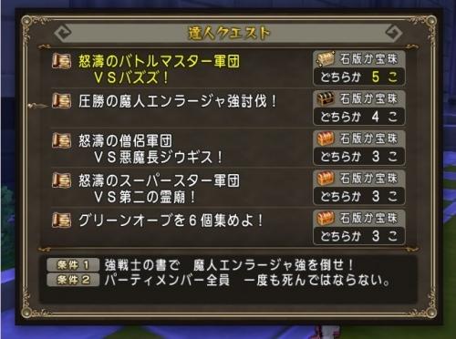 2015-10-25_6-4-12_No-00.jpg