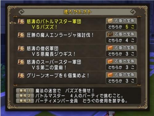 2015-10-25_6-4-1_No-00.jpg
