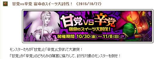 2015-10-27_18-27-18_No-00.jpg