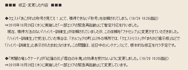 2015-10-29_18-32-7_No-00.jpg