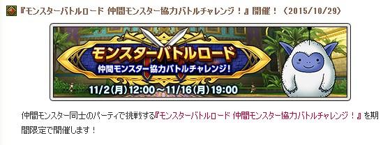 2015-10-29_20-19-56_No-00.jpg