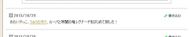2015-10-30_6-25-31_No-00.jpg