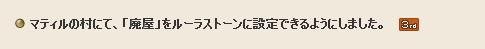 2015-10-31_7-14-37_No-00.jpg