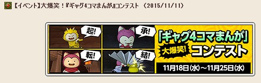 2015-11-11_12-5-56_No-00.jpg