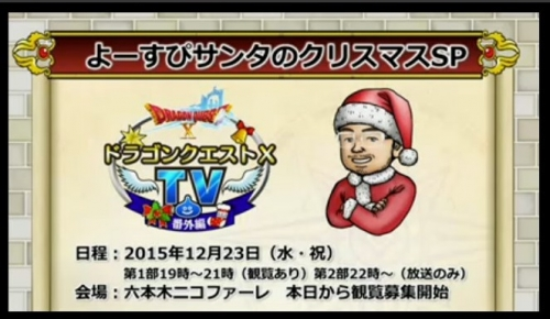 2015-11-11_6-28-47_No-00.jpg