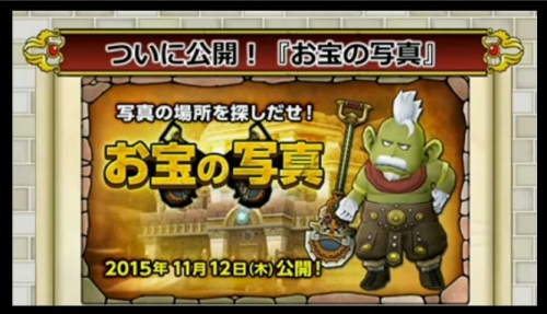 2015-11-11_7-14-27_No-00.jpg