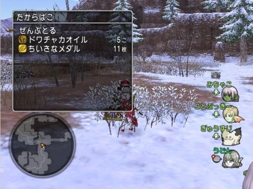 2015-11-12_9-6-32_No-00.jpg