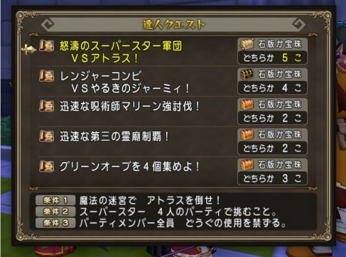 2015-11-15_6-3-24_No-00.jpg