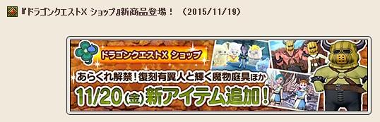 2015-11-19_11-14-4_No-00.jpg