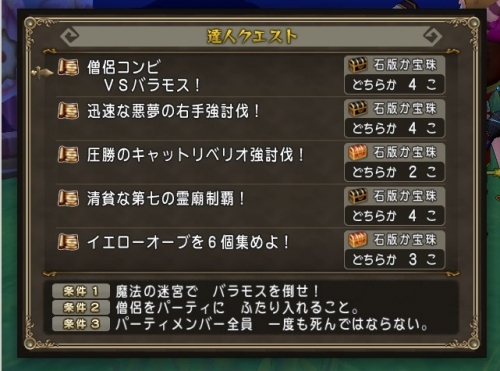 2015-11-1_6-4-44_No-00.jpg