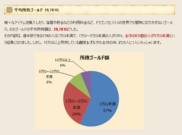 2015-11-20_17-6-11_No-00.jpg