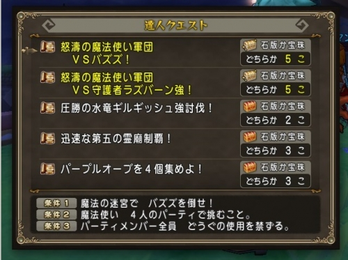 2015-11-22_6-1-39_No-00.jpg