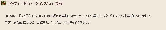 2015-11-25_9-26-28_No-00.jpg