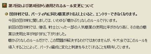 2015-11-25_9-31-41_No-00.jpg