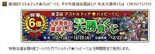 2015-11-27_12-8-54_No-00.jpg