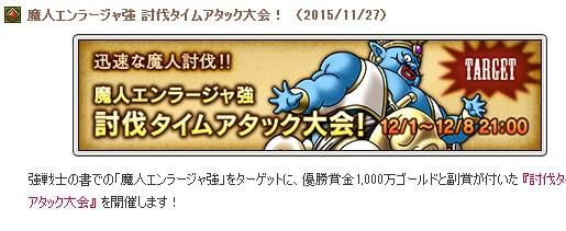 2015-11-27_18-42-11_No-00.jpg