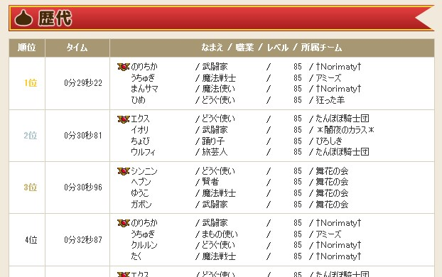2015-11-28_13-17-14_No-00.jpg