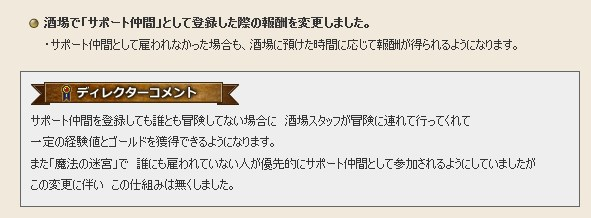 2015-11-29_14-34-8_No-00.jpg