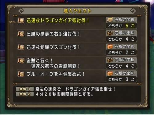 2015-11-29_6-2-12_No-00.jpg
