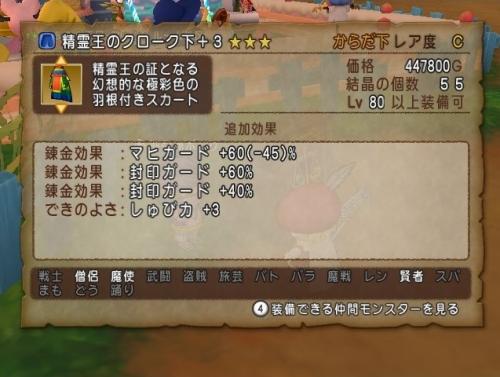 2015-11-2_10-26-7_No-00.jpg