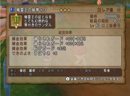 2015-11-2_10-28-20_No-00.jpg