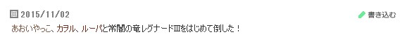 2015-11-2_3-21-56_No-00.jpg