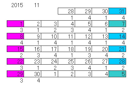 2015-11-30_12-16-48_No-00.jpg
