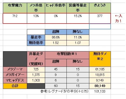 2015-11-30_14-29-23_No-00.jpg
