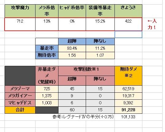 2015-11-30_14-29-50_No-00.jpg