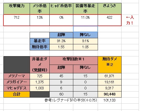 2015-11-30_14-30-13_No-00.jpg