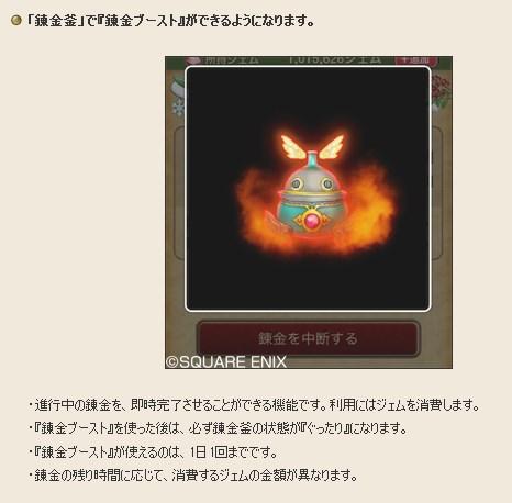2015-11-30_19-26-6_No-00.jpg