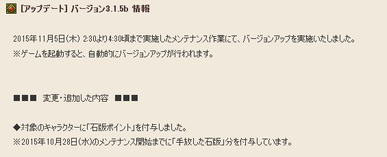 2015-11-5_7-2-21_No-00.jpg