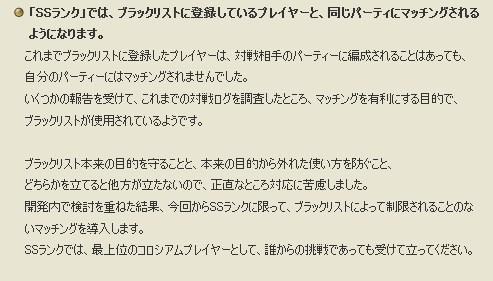 2015-12-1_20-1-19_No-00.jpg