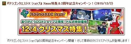 2015-12-2_12-2-50_No-00.jpg