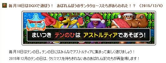 2015-12-4_20-35-22_No-00.jpg