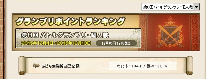 2015-12-5_17-50-25_No-00.jpg